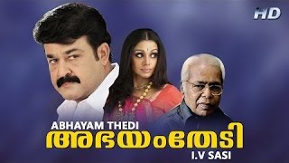 Abhayam Thedi 1986: Full Malayalam Movie