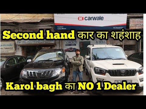 used cars at cheap price |second hand car at cheap price ...