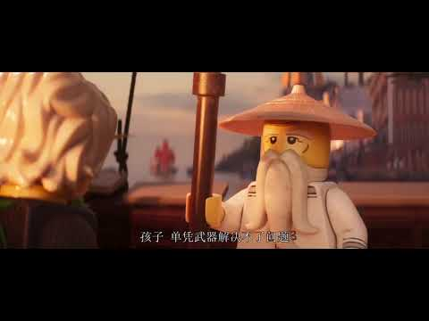 The Lego Ninjago Movie - The Ultimate/Ultimate Ultimate Weapon