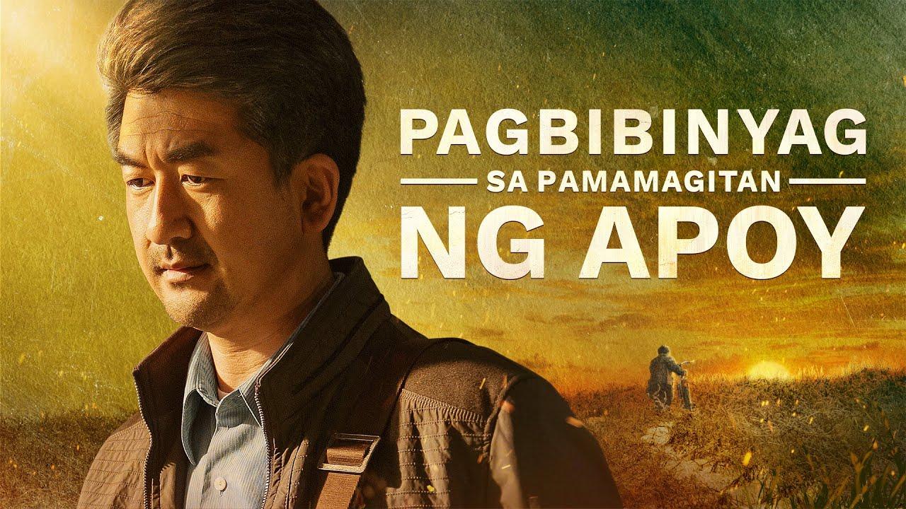 """Tagalog Christian Movie   """"Pagbibinyag sa Pamamagitan ng Apoy"""""""