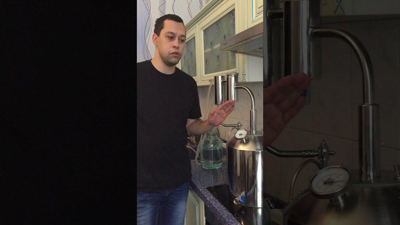 Отзывы об самогонном аппарате финляндия экстра самогонный аппарат с отстойником своими руками