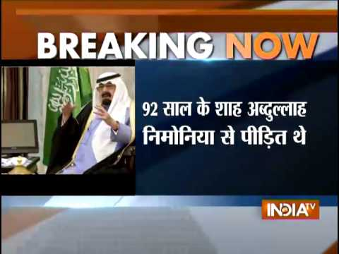 Saudi King Abdullah bin Abdulaziz Al Saud Passes Away - India TV
