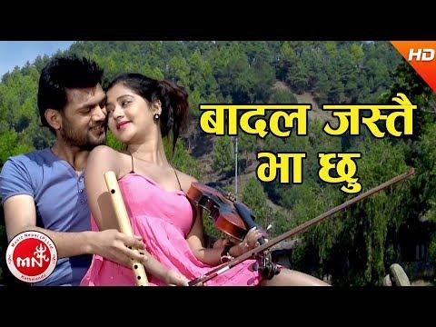 New Lok Dohori 2074/2017 | Badal Jastai Bhachhu - Devi Gharti & Bhagirath Chalaune