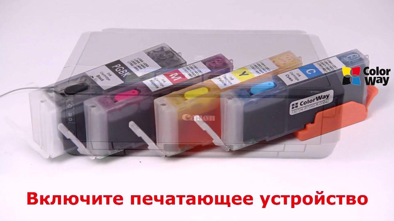 вставка картриджей canon pixma mg3540 инструкция