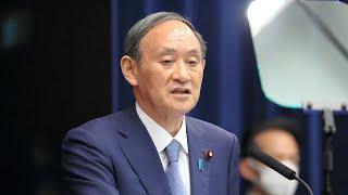 菅義偉首相 「正念場」となる会見で何語るのか