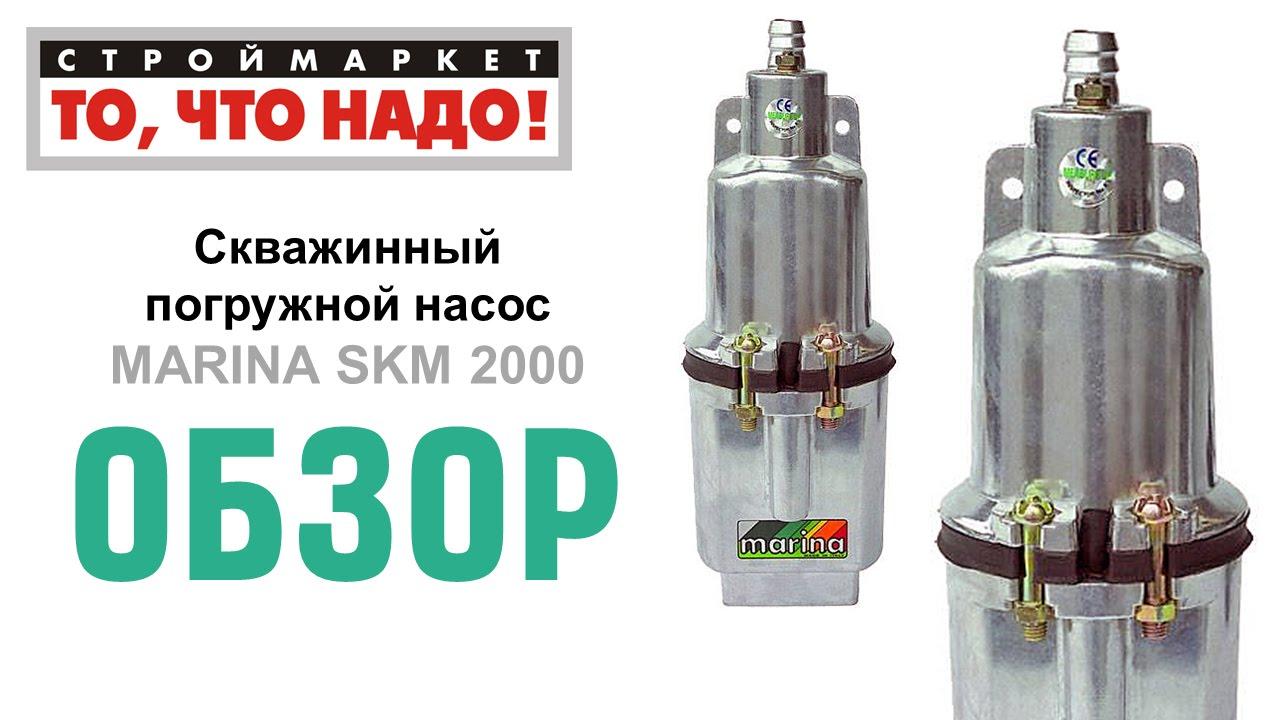 Купить фильтр для очистки воды в городе москва. Продажа систем аквафор, доставка и установка фильтров. Адреса и контакты дилеров.