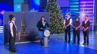 1 канал - КВН Пятигорск - Новогоднее обращение