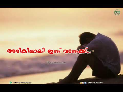 Whatsapp Status Romantic Love Sad Malayalam Male Version Song Awesome Malayalam Love Status Sad Image