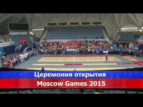 Церемония открытия Moscow  Games 2015