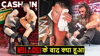 Randy Orton FIRST REACTION After WWE Title Win, Miz CASH-IN, Roman Honour Hell in a Cell Highlights