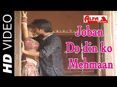 Rajasthani Song Marwari Song Videos