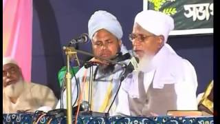 Knowledge of Unseen (Ilm e Ghaib) sunni bangla waz by Shaykh Abdul Karim sirajnogori