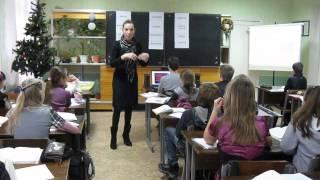 Учитель Суліма Я.І. урок світової літератури, 7 клас
