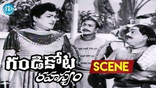 Gandikota Rahasyam Movie Scenes - Jayalalitha Secretly Meets NTR    Rajanala    Raja Babu