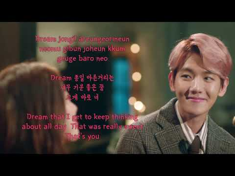 Duet with Baekhyun (Studio Ver Karaoke) - Dream (Suzy & Baekhyun) Instrumental + Lyrics