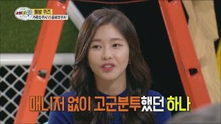 world changing quiz show 세바퀴 bakhana is unknown age were ignored by managers 20150619