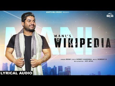 Wikipedia (Lyrical Audio) Mani | New Punjabi Song 2019 | White Hill Music