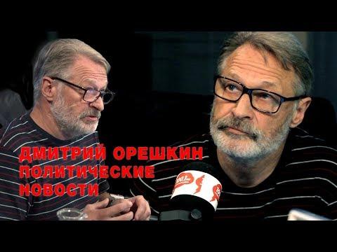 «Крепкий Орешкин 2» Телемост Украина - Россия, приняли ли бы вы в нем участие?