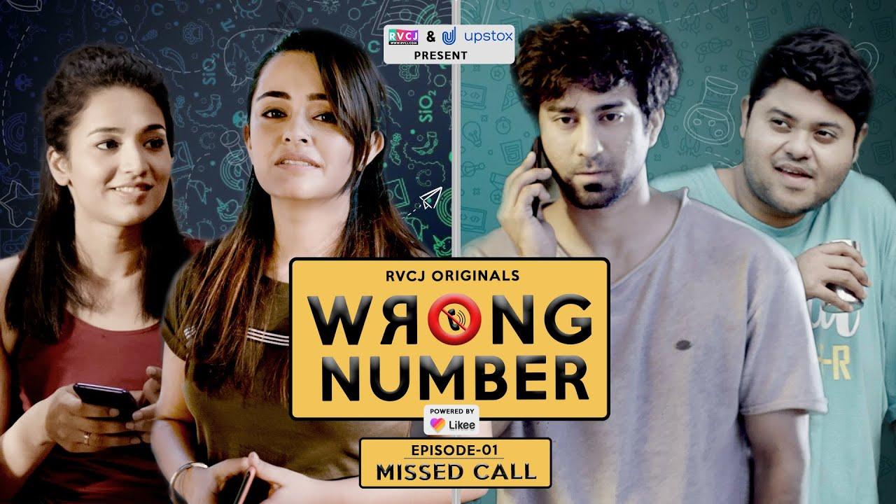 Wrong Number | Web Series | S01E01 - Missed Call | Apoorva Arora, Ambrish, Badri & Anjali | RVCJ