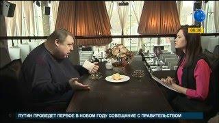 Актре Александр Семчев