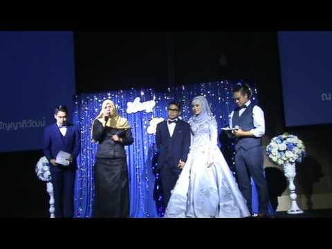 WEDDING Asry & Habibinlah ส.ส. นาถยา  อวยพร