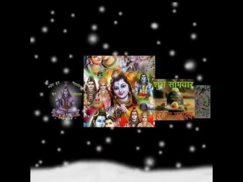 Om Namah Shivay Tone