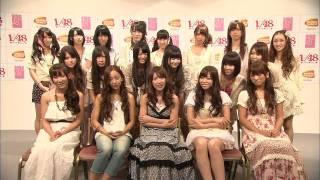 AKB 1/48 アイドルと恋したら...最新映像! / AKB48 [公式]