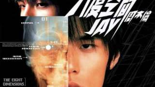 Jay Chou 周杰倫 --Dragon Fist 龍拳 **MP3 Quality