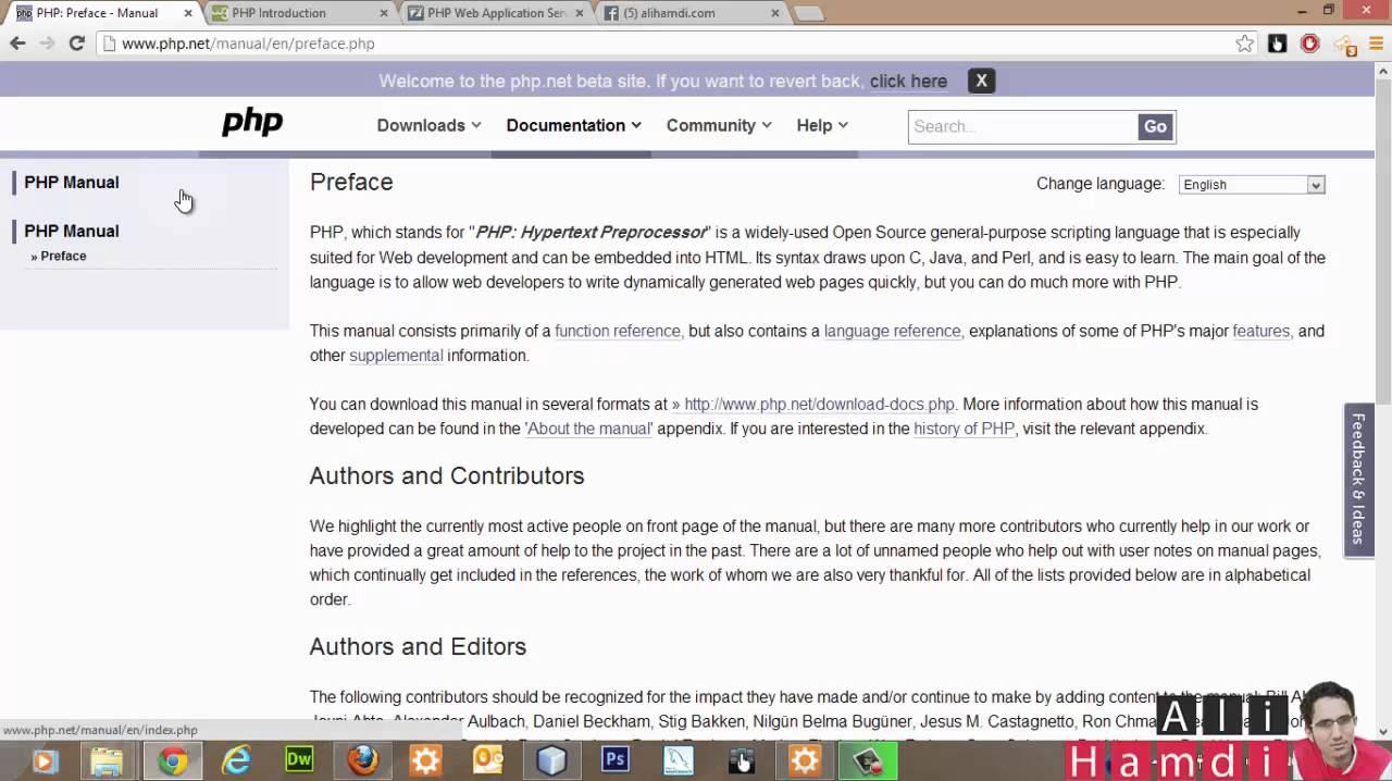 PHP programming Basics Course