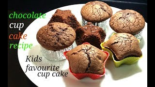 Chocolate Cup Cake Recipe |Fluffy,Moist,Cupcake recipw |Easy Chocolate Cupcake By Sahana