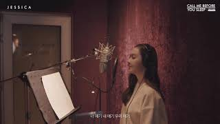 【Municon/제시카 X 기리보이】「잠들기 전 전화해」/ Jessica X Giriboy 「Call Me Before You Sleep (Korean Ver)」
