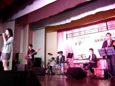 Black Sheep Live Band - Ni Yao De Ai (Penny Tai)