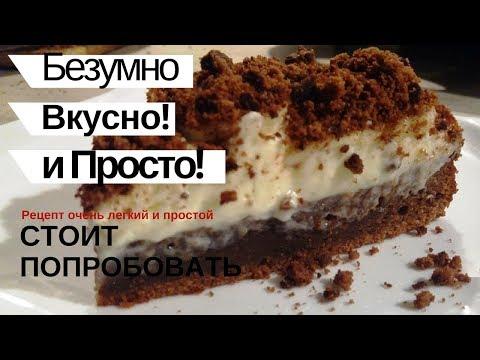 Приготовление заварного крема.Нежный, вкусный, простой рецепт приготовленияиз YouTube · Длительность: 3 мин41 с