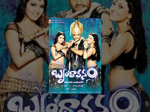 Brundavanam | Full Length Telugu Movie | Jr NTR, Kajal, Samantha