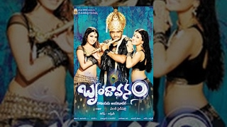 Download Video Brundavanam | Full Length Telugu Movie | Jr NTR, Kajal, Samantha MP3 3GP MP4