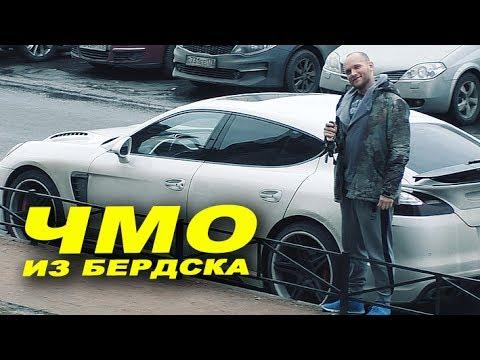 """""""Чмо"""" из Бердска. Документальный фильм о Вадиме Do4a Иванове."""
