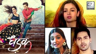 Bollywood Celebs REACTS On Dhadak's First Look | LehrenTV