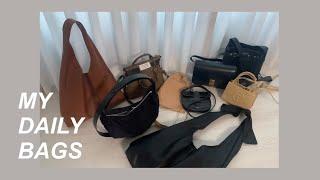 내돈내산 가방 하울 Bag haul | 데일리백 추천 …