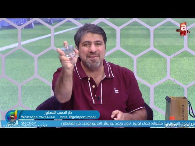 #الديربي   المحكمة الرياضية تنتظر موافقة مجلس الوزراء.. ومحضر اجتماع تغيير نظام الدوري!