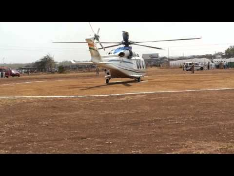 Nandurbar helicopter land on mirchi pathari