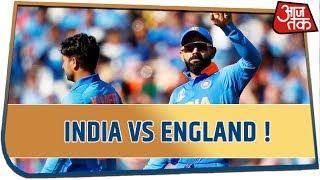India Vs England MP3