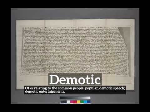 What is Demotic? | How to Say Demotic in English? | How Does Demotic Look?