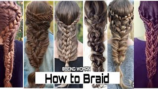 How to Braid Your Own Hair For Beginners | How to Braid |