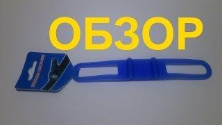 Крепление резиновое синего цвета для фонарика Обзор