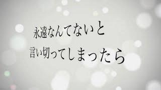 【ONE OK ROCK】Clock Strikes【高音質】【歌詞付き】