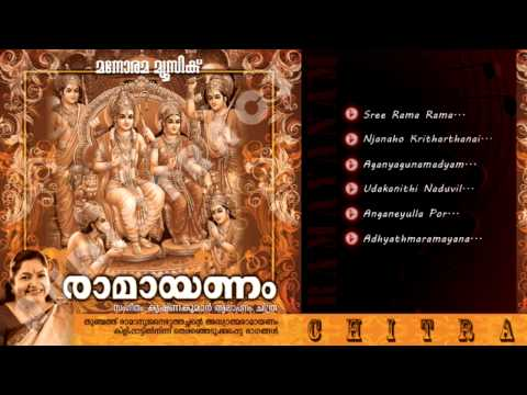 Ramayanam | Audio Jukebox