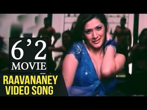 6 2 Tamil Movie | Raavananey Video Song | Sathyaraj | Sunitha Varma | D Imman