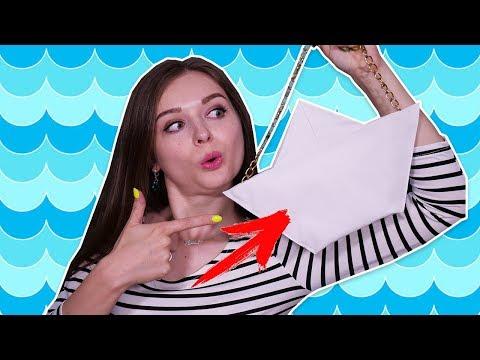 Сумка бумажный кораблик / Сумка из бумаги? Сумка своими руками 🐞 Afinka