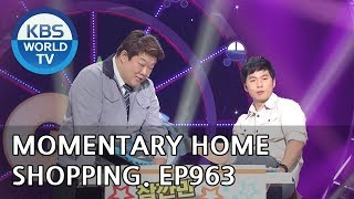 Momentary Home Shopping | 잠깐만 홈쇼핑 [Gag Concert / 2018.09.08]