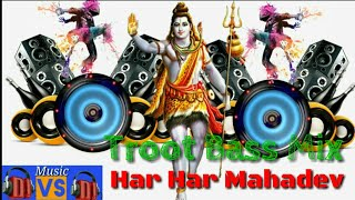 Har Har Mahadev 🔥- Troot Bass Mixx 🔊II Bhogpuri Hit Bolbom Dj Song
